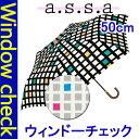 ウィンドーチェック 折畳み/日傘/雨傘【あす楽】a.s.s.