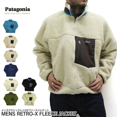 Patagonia パタゴニア フリース レトロX ジャケット 23055 メンズ クラシック レトロ-X フリース ...