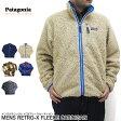 Patagonia パタゴニア フリース 23060 メンズ クラシック レトロXフリースカーディガン MENS CLASS...