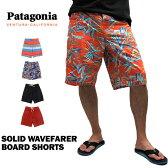 Patagonia パタゴニア 86630 86635 サーフトランクス 海パンPATAGONIA MEN'S SOLID WAVEFARER BOARD SHORTS【メール便不可】02P03Dec16
