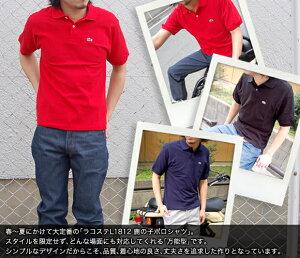 【5250円以上で送料無料】LACOSTE(ラコステ)よりボーイズサイズの半袖のポロシャツ登場!!LACOST...