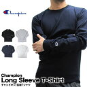 【マラソン期間限定ポイント10倍】チャンピオン Champion Tシャツ CC8C クルーネック 無地 長袖 USAモデル 5.2 oz Long Sleeve Tee