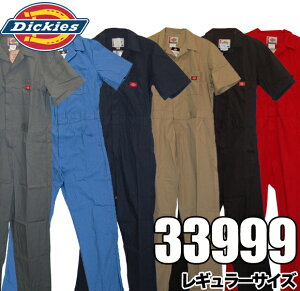 Dickies ディッキーズ 半袖つなぎ 33999 3399 半袖カバーオール 半袖ツナギ つなぎ おしゃれ SHORT SLEEVE COVERALL 作業着 作業服 仕事着 メンズ