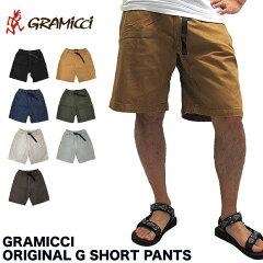 GRAMICCI/グラミチ/ショーツ/ショートパンツ/ハーフパンツ/クライミングパンツ/アウトドア/自転...