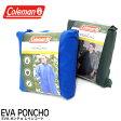 コールマン COLEMAN ポンチョ EVA PONCHO 02P03Dec16