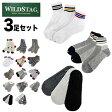 【3足セット】 WILDSTAG ワイルドスタッグ ソックス 3P セット ハイソックス クルー 靴下 02P03Dec16