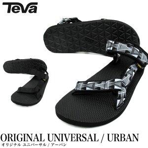 テバ オリジナル ユニバーサル レディース