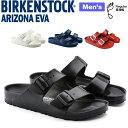 BIRKENSTOCK ビルケンシュトック アリゾナ メンズ サンダル ARIZONA EVA Normal Regular 幅広 普通幅 コンフォートサンダル カジュアル 129421 129431 129441