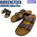 【アウトレット】BIRKENSTOCK ビルケンシュトック サンダル アリゾナ ビルコフロー メンズ ARIZONA Birko-Flor コンフォートサンダル 051703 051793【返品交換不可】
