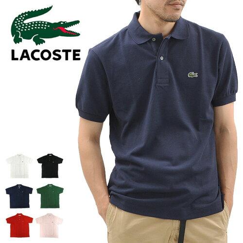 ラコステ ポロシャツ LACOSTE L1212 メンズ 鹿の子 半袖ポロシャツ MENS S/S PIQUE PO...