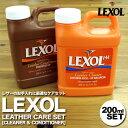 【レビューを書いて送料無料・メール便不可】LEXOL(レクソル)よりブーツやバッグ等のレザー商品...