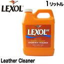 【レビューを書いて送料無料】LEXOL(レクソル)より車のシートやブーツなどのレザー商品のお手入...
