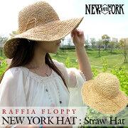 ニューヨーク レディース ラフィア ストローハット 麦わら帽子 newyorkhat