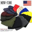 NEWYORK HAT ニューヨークハット ワッチキャップ 4648 チャンキーニットキャップ ニット帽 CHUNKY WHISPER CUFF 【10800円以上で送料無料・メール便対応・メンズ】02P03Dec16