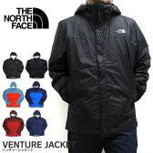 【セール】THE NORTH FACE ザ・ノースフェイス A8AR ベンチャージャケット ナイロンジャケット マウンテンパーカー マウンテンジャケット VENTURE JACKET 【送料無料・メンズ】02P03Dec16