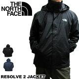 THE NORTH FACE ノースフェイス NF0A2VD5 リザルブ2ジャケット リゾルブ2ジャケット ナイロンジャケット マウンテンパーカー マウンテンジャケット RESOLVE 2 JACKET
