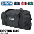 【送料無料】OUTDOOR PRODUCTS アウトドアプロダクツ 62327 ボストンバッグ ショルダーバッグ 02P03Dec16