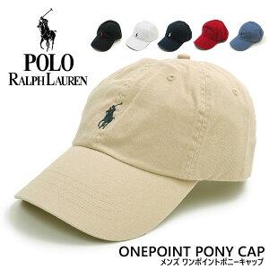 【メール便配送】POLO RALPH LAUREN ポロ・ラルフローレン 帽子 65164 ワンポイント ポニー キャップ 帽子 メンズ One Point Cap ローキャップラルフ アメカジ