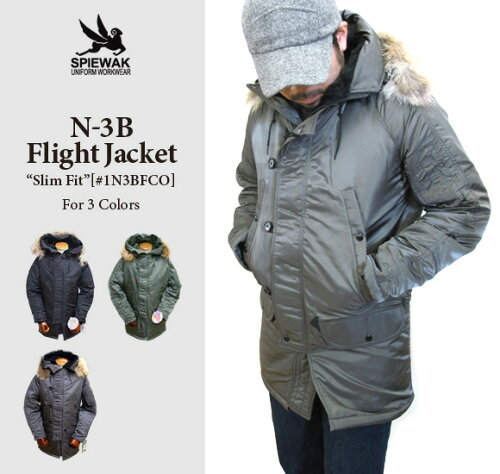 SPIEWAK#1N3BFCO N3B Flight Jacket Slim-Fit N-3B フライトジャケッ...