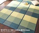 ラグマット coli 竹ラグ 180cm×240cm 厚さ2.5mm