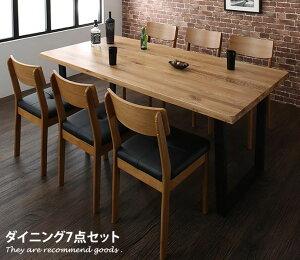 Lepus ダイニングセット ダイニングテーブル ワイドタイプ テーブル ナチュラル シンプル チェア ヴィンテージモダン オーク オーク無垢材 シック 木目 ダイニングチェア