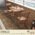 ガーデンセット Cyrielle スリムガーデンファニチャー スリムテーブル+チェア2脚 3点セット