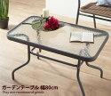 ガーデンテーブル Rashar ガーデンテーブル 幅80cm