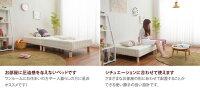 ポケットコイルマットレスベッド【セミダブル】ホワイト