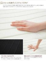 【セミダブル】【ポケットコイルマットレス】脚付きマットレスマットレスベッドセミダブルセミダブルベッドbed脚付きポケットコイル分割幅120cmベッド下簡単組立ソファソファーホワイトブラック