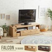 テレビボード テレビ台 TVボード TV台 伸縮 ローボード 伸縮TV台 木製 シンプル AVラック ロータイプ 収納 引出し コーナー