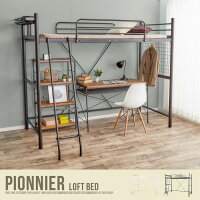 Pionnierロフトパイプベッド【シングル】ブラック