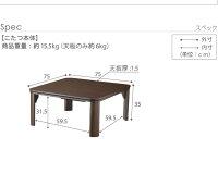 Wurzelこたつこたつテーブル75×75木製テーブル石英管ヒーター人感センサー付き中間スイッチシンプル北欧簡単組立て