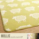 ラグマット Mollis ホットカーペット2畳