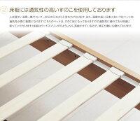 【シングル】【ノンフリップ片面ポケットコイル】シングルすのこベッドベッドすのこ木製ウッドスプリング化粧加工シンプルカジュアルオシャレ