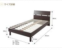 【シングル】【オリジナルポケットコイル】Felsenすのこベッドシングルベッドすのこ木製ウッドスプリング化粧加工シンプルカジュアルオシャレ