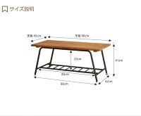 テーブルローテーブルコーヒーテーブル90cmレトロアンティークシャビー古材ブラウンカフェセンターテーブル天然木ウッド木製木目