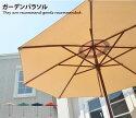 パラソル・オーニング Smania Garden parasol