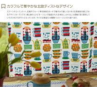 Kannuカーテン100×220【2枚組】ブルー