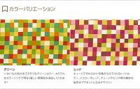 Parteカーテン100×178【2枚組】レッド