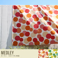 Medleyカーテン150×178【2枚組】グリーン