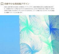 Flyte100×200【2枚組】イエロー