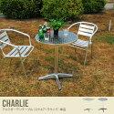 ガーデンテーブル CHARLIE アルミガーデンテーブル(丸型/角型)
