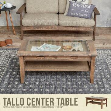 テーブル テーブル ローテーブル コレクションテーブル ガラス天板 モダン シンプル 北欧 カントリー家具 天然木