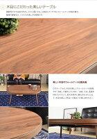 Fist120こたつテーブル(折りたたみ式)(フィスト)