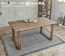 天然木 ダイニングテーブル テーブル デスク オイル仕上げ タリオ ア...