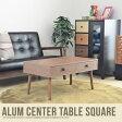 センターテーブル ローテーブル ウッドテーブル テーブル ロー コンパクト 机 引き出し ブラウン 収納 省スペース 北欧 長方形 シンプル モダン 北欧 %OFF