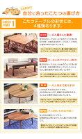 【送料無料】コタツ炬燵テーブル折りたたみ丸型円形ラウンド天板木製リビングテーブルセンターテーブルシンプルモダン北欧%OFF【後払い可】