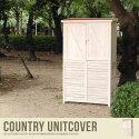 室外機カバー Country Unit Cover 収納庫付室外機カバー