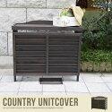 室外機カバー Country Unit Cover