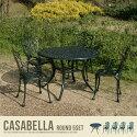 ガーデンセット Casabella Round 5Set